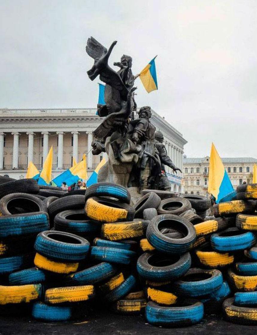 народ и правительство Украина